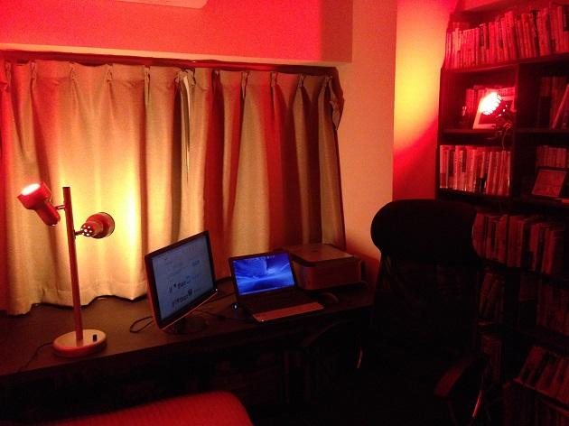 hue_room_orange