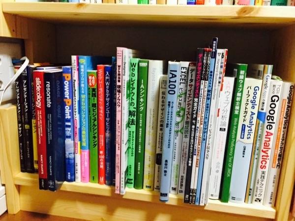 bookshelf-big