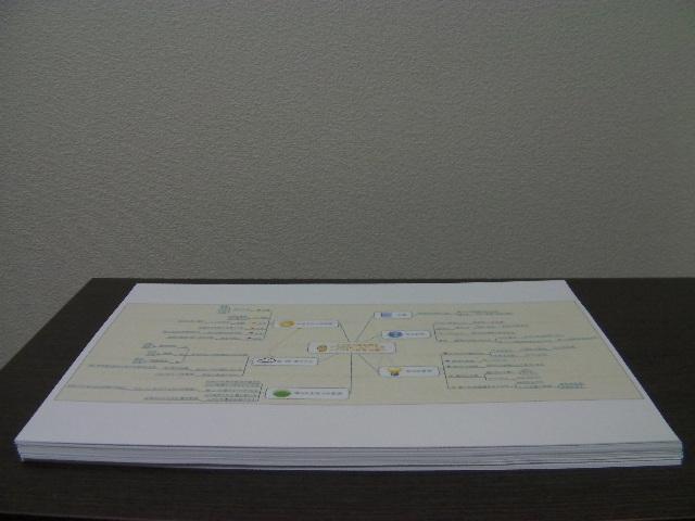 SANY0072.JPG